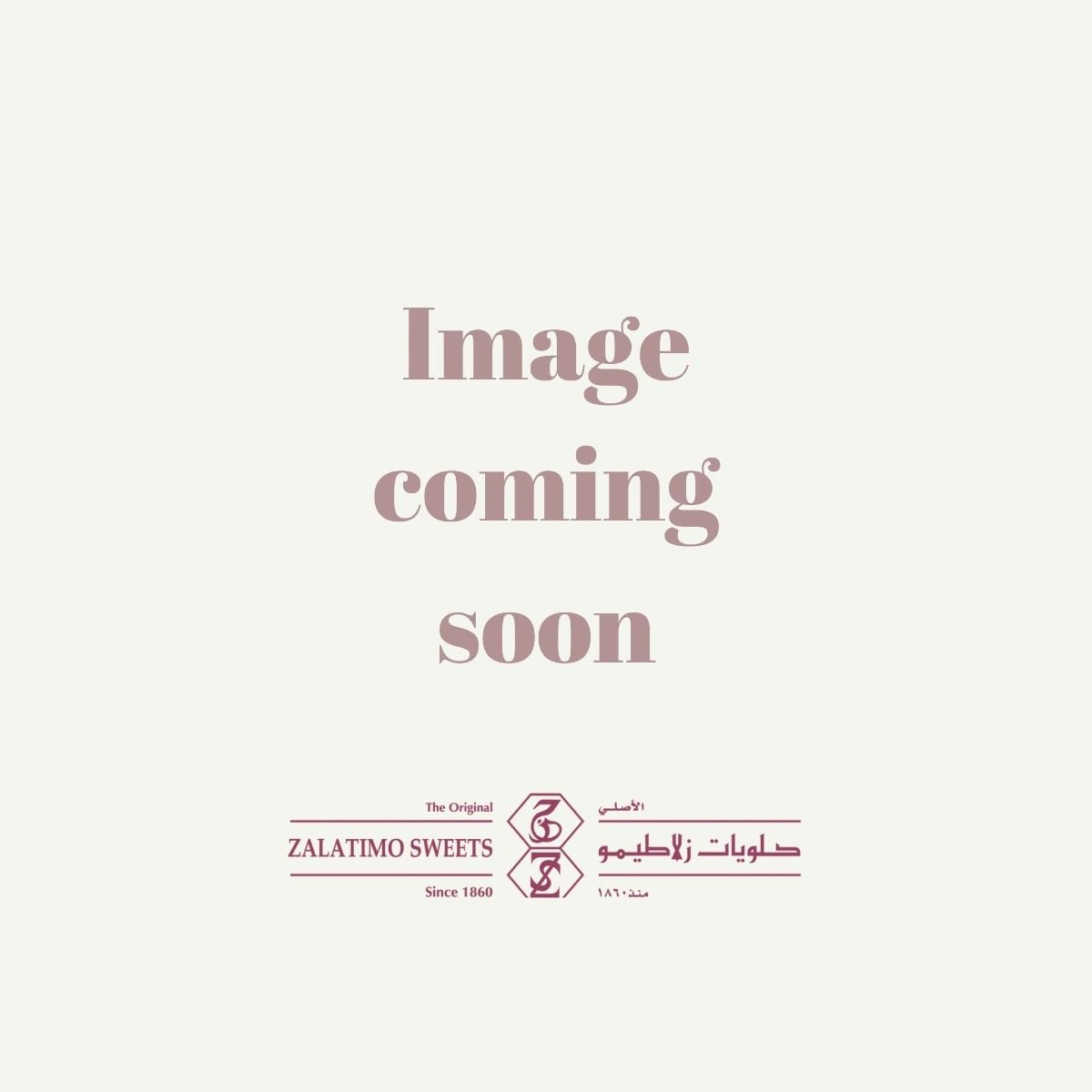 Qatayef Walnuts
