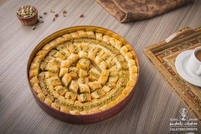 Mini Baklava Pistachio