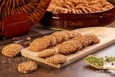 Barazek - Sesame Cookies