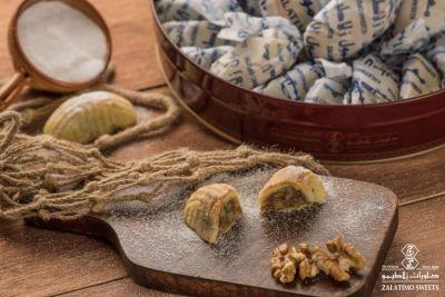 Mamoul Walnuts