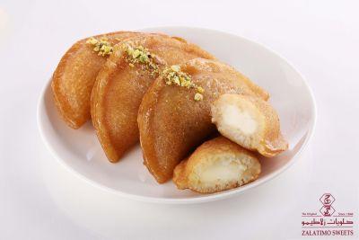 Qatayef Cheese - Frozen